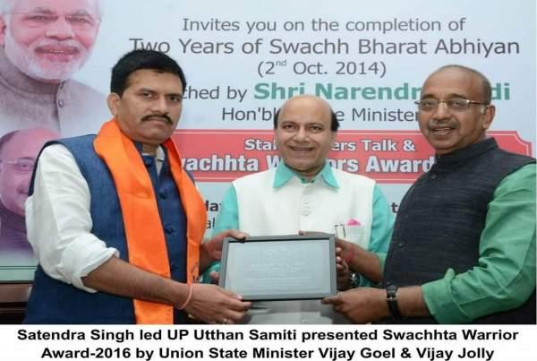 Clean, Green Delhi Promotion Award
