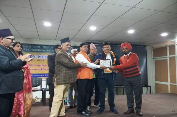Krantidhara Sahitya Ratn Samman