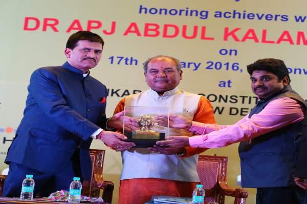 Dr APJ Abdul Kalam Award-2015